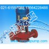 销售SLH40-250隔爆基多异氰酸酯化工泵