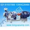 供应25FB-16移动式烟酸耐腐泵