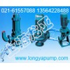32WQ6-15-1.1三相泥水排水泵