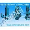 供应50QW33-7-1.1泵房雨水排放水泵